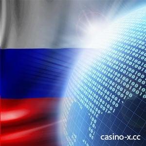 Россия берет под контроль киберпространство